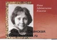 краеведы 010