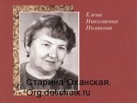 краеведы 011