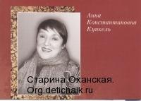 краеведы 012