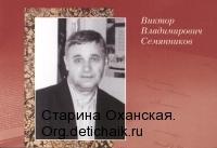 краеведы 014