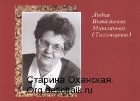 краеведы 017