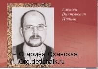 краеведы 018