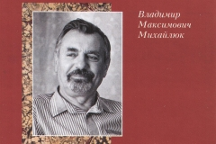 краеведы 013