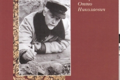 краеведы 004