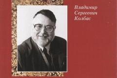 краеведы 009