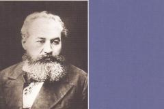Василий Никифорович Шишонко