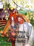 с конем