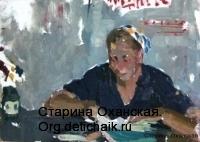 фото № 6 Этюд к картине Доярки Доярка