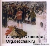 фото № 7 На русской масленице