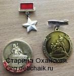 города - герои ВОв