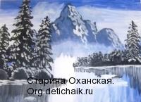 Горный-Урал-Каменских-Алена-13-лет