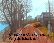 Дорога-до-дома-Казакова-Злата-10-лет