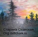 Закат- Боброва-Н.А.