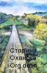Мостик-через Таборку - Федотова-Ольга-МИх