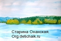 Осенняя-КАма - Шилова-Александра-7-лет-1