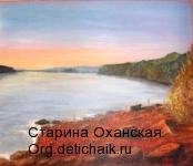Рассвет-на-Каме - Шилова-Л.В.
