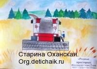 Родные-просторы - Пономарева-Света-7-лет