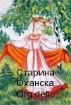Русская-песня - Каменева-Нистя-13-лет