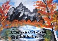 Уральская-осень Цепляев Егор 12 лет
