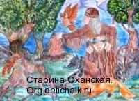 Шаман - ШтольПолина-15-лет