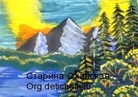 Уральское предгорье - Гявгянен-юля, 12 лет