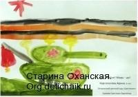 Грахова С.С.
