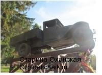 Зырянова  К.А.