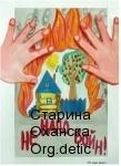 Казакова Лиза