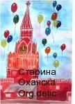 Соловьёва Полина