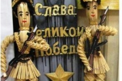 Казымова Диана