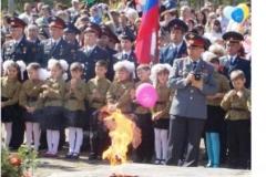 Серебренникова Виталина .