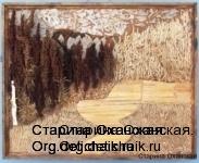 Пейзаж из расительного материала Кожевникова Т.В.