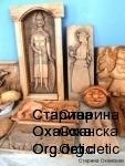 рез по дер Александр Невский