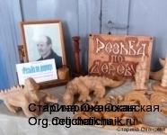 руководитель объединения В.И.Федосеев