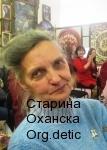 Лариса Кузьминична Шардакова