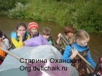 Людмила Фёдоровна Бородина