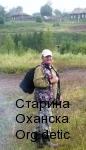 Шабуров Михаил Михайлович