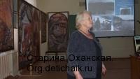 куделич Лидия Григорьевна