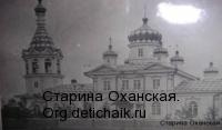 Фото № 10 кладбищенская, тюремная Церковь имени Святого А Невского (2)