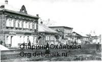 фото № 17 улица Елизаветинская (Пермская) 1914 год
