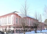 фото № 9 библиотека