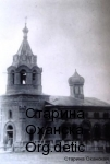 фото 3№ базарная площадь - 1934 г.