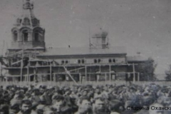 фото № 2 Базарная площадь 1914 г.
