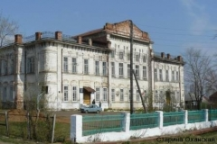фото № 27 земская управа - Строгоновский колледж