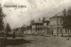 Фото № 13 пермская улица