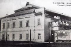 фото № 18 реальное училище