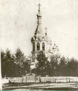 кладбищенская тюремная церковь имени Александра Невского