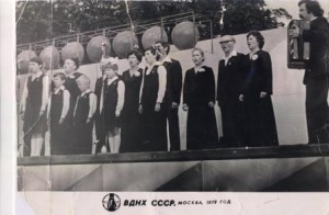 Семья Соколовых на сцене (1)