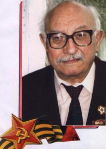 Шардаков Виктор Михайлович