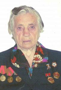 Аверина Вера Арсентьевна
